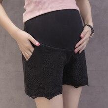 Summer Maternity Shorts Fashion Lace Adjustable Waist For Pregnant Women Plus Size Solid Short Pants Pregnancy Clothes