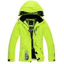 Rossignol тепло лыжная лыжный лыжи сноуборд дышащий куртки куртка одежды женский