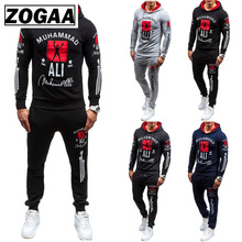 Brand 2 Pieces Top and Pant Spring Thin Set Men Track Suits Leisure Sportswear Man Solid Tracksuits Striped Tracksuit ZOGAA