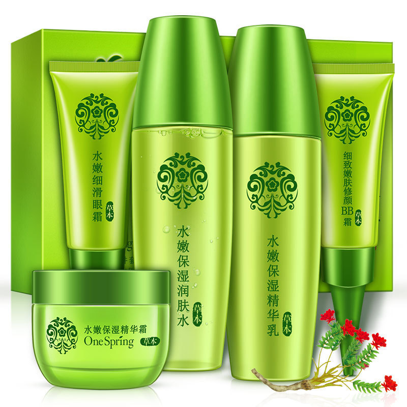 OneSpring Skin Care Set 5Pcs/Lot Face Eye Cream Facial Essence Serum Toner Lotion BB Cream Anti Aging Moisturizing Sets