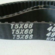 330T5 резиновый зубчатый ремень 15 мм ширина 330 мм длина
