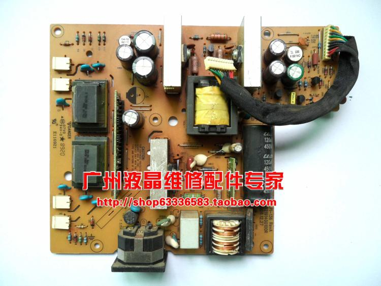 Free Shipping>Original 100% Tested Work  231E1 power board 230E power board MWE1230F ILPI-136 49219140010 p5wd2 e board p5wd2 e tested working