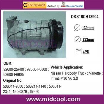 DKS16CH COMPRESSORE AUTO di CA PER 92600-25P00 92600-F6600 92600-F6605