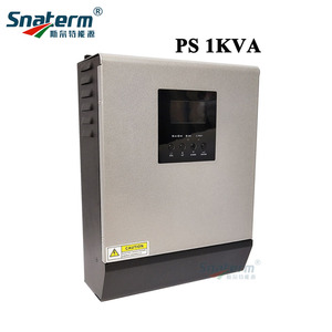 Image 2 - Promotion!!PS1KVA Pure Sine Wave Hybrid Solar Inverter 12VDC Input 230VAC Output with AC charger+50A PWM Solar Charge Controller