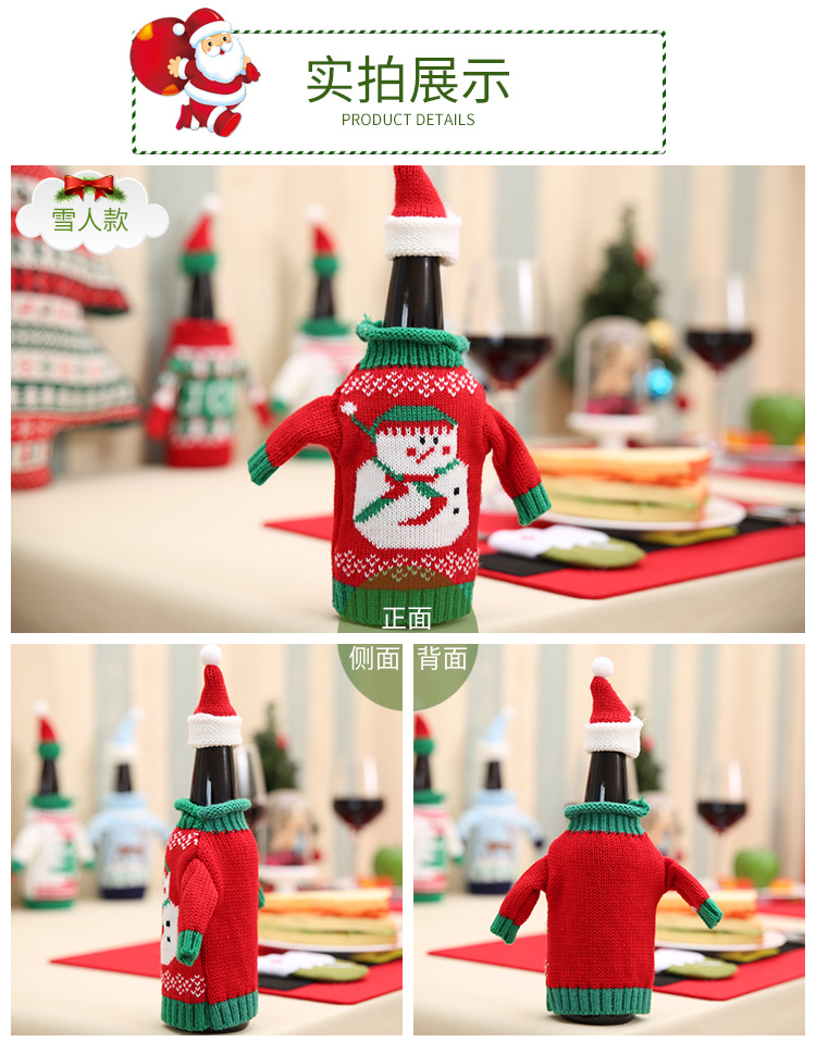 2pcs/set Christmas Decorations Wine Bottle Sweater Cover Bag Santa Claus Knitting Hats for New Year Xmas Home Dinner Party Decor 7