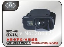 Новые водонепроницаемые Автомобильная камера заднего вида специальный автомобиль камера обратного резервного копирования заднего для Toyota Corolla Vios