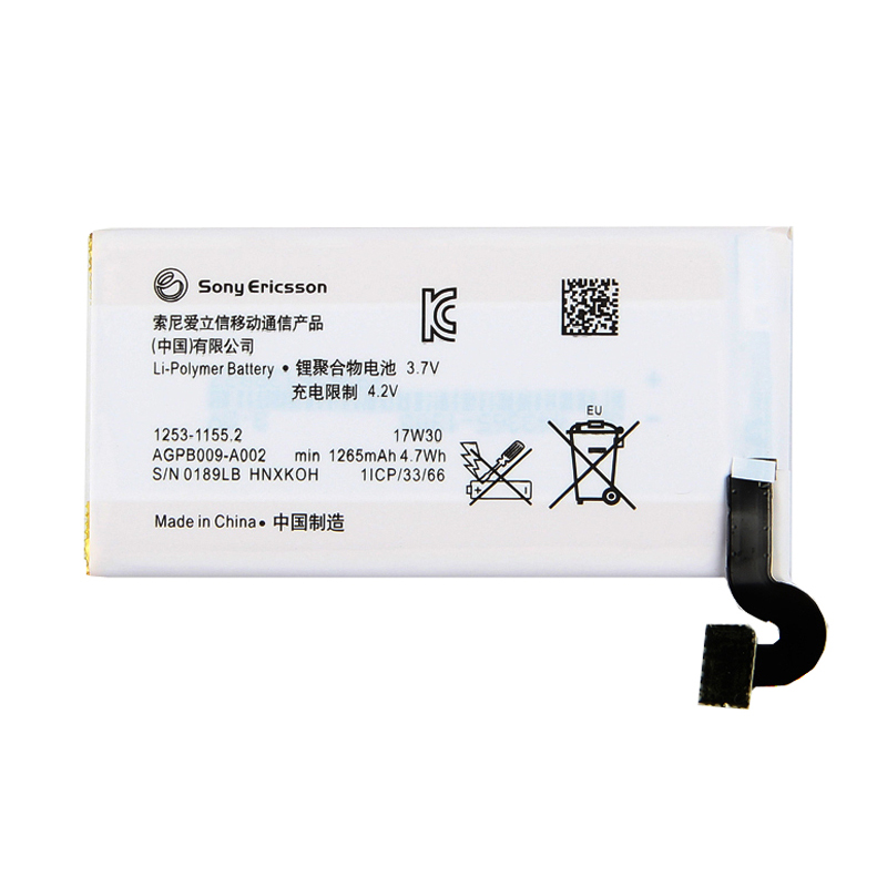 Original High Capacity AGPB009 A002 Phone Battery For Sony Ericsson Xperia Sola MT27i MT27 1265mAh in Mobile Phone Batteries from Cellphones Telecommunications