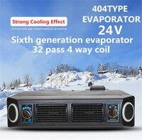 Universal A/C 24V Underdash Evaporator for Auto Car Truck Air Conditioner
