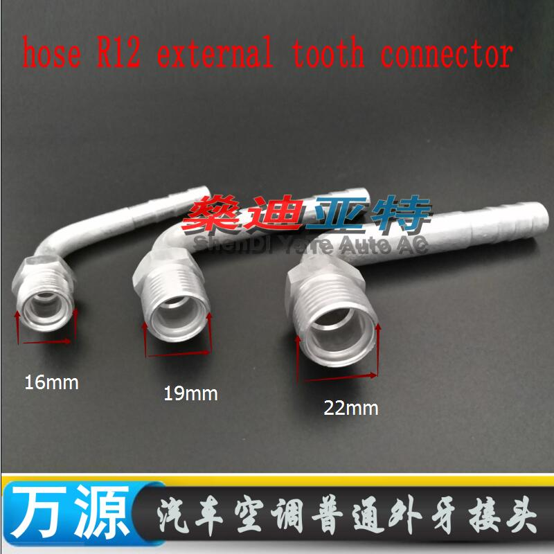 Us 12 42 10 Off 15pcs Automotive Air Conditioning Hose Connection Aluminum Kit R12 External Pipe Fittings 5 8 3 4 7 8 Car Ac Repair Parts In Hoses
