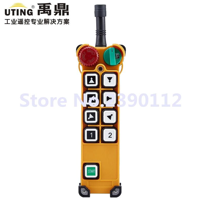 อุตสาหกรรมเครื่องส่งสัญญาณไร้สาย redio รีโมทคอนโทรล F24 8D สำหรับเครน-ใน รีโมทคอนโทรล จาก อุปกรณ์อิเล็กทรอนิกส์ บน AliExpress - 11.11_สิบเอ็ด สิบเอ็ดวันคนโสด 1