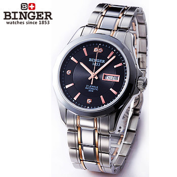 2017 Design Modern Binger New Automatic Wrist Watch Day Date Mechanical Auto Steel Case Men Black Dial Gold Needle Watches Gifts original binger mans automatic mechanical wrist watch date display watch self wind steel with gold wheel watches new luxury