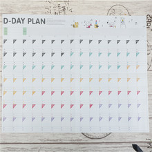 daily study planner