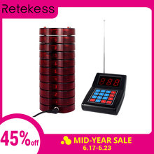 RETEKESS Pager Restaurant Calling System Wireless Guest Paging Queuing System Beeper 1 Keypad Transmitter+10 Coaster Pagers(China)