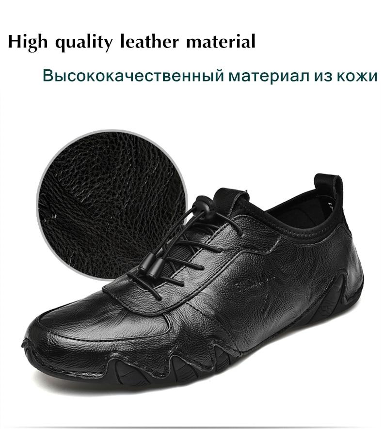 八爪豆豆鞋3s_15