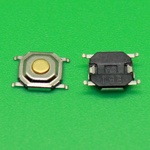 1x  4x4x1.5 mm Waterpfoof Tactile Switches Push Button SMD Tact Switch 4*4*1.5 mm