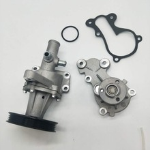 The water pump1.2 and 1.4 Suitable CHEVROLET SAIL MOVE N300 ENJOY2010 2011 2012 2013 2014 OE number  24515010 24537098 9025153