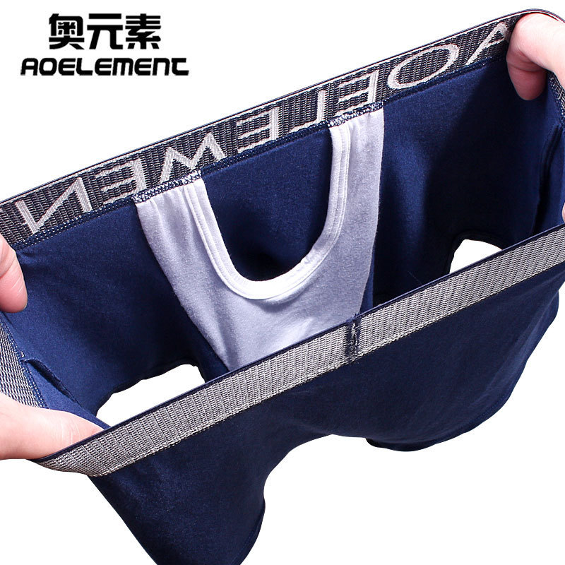 Underwear Boxer-Pants Capsule-Bag Separation Scrotum Sperm Health Men's Convex Anti-Walk