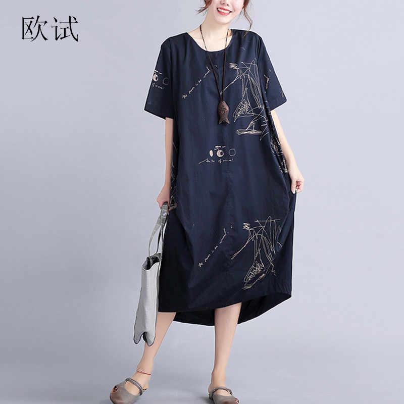 2018 New Summer Asymmetry Short Sleeve Casual Loose Print White Dress Fit  5XL 6XL Plus Size e5595e76072b