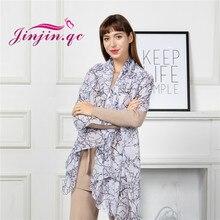 Jinjin.QC 2019 New Women Scarf Viscose Material Tree Branchs Details Pattern Casual Scarves 180x90cm All Seasons Lightwear