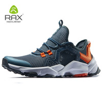 RAX Running Shoes Men&Women Outdoor Sport Shoes Breathable Lightweight Sneakers Air Mesh Upper Anti slip Natural Rubber Outsole