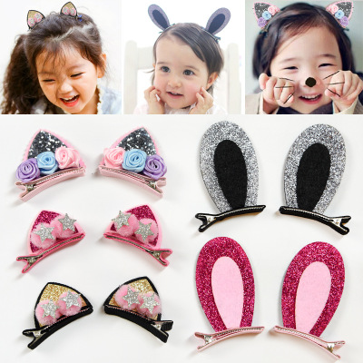 2PCS/Set Cute Hair Clips For Girls Glitter Rainbow Felt Fabric Flowers Hairpins Cat Ears