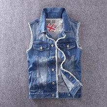 Korean Style Fashion Men Vest Blue Slim Fit Sleeveless Jacket British Patch Design Hip Hop Denim homme colete masculino