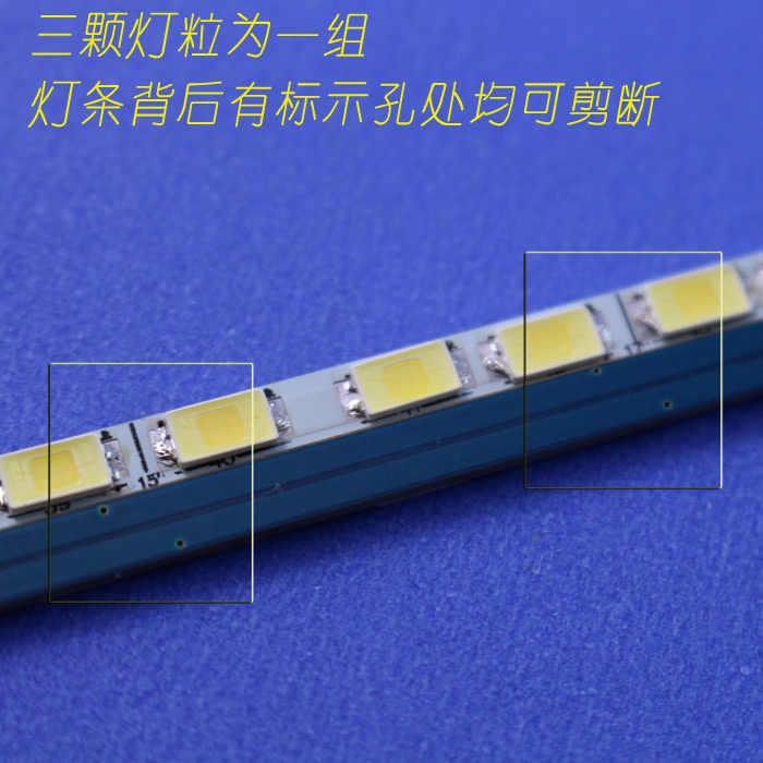 """Có thể Cập Nhật 27 """"27 inch CCFL Màn Hình LCD để LED Màn Hình, 620mm DẪN Bộ Dải Đèn Nền"""