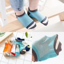 Summer Cotton Breathable Socks for Boys and Girls 5 Pairs Set