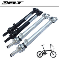 12/16/18/20 Inch Folding bicycle stems handlebar quick release handle post 25.4 * 28.6 * 375MM