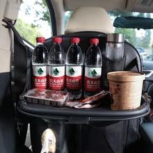 Auto Car organizer multi-functional car seat back organizer, Auto Car universal storage bag, Food Tray Table for kids Travel цена