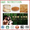 Pure Natural Tongkat Ali Powder.Tongkat Ali Extract 50:1 200g/lot free shipping