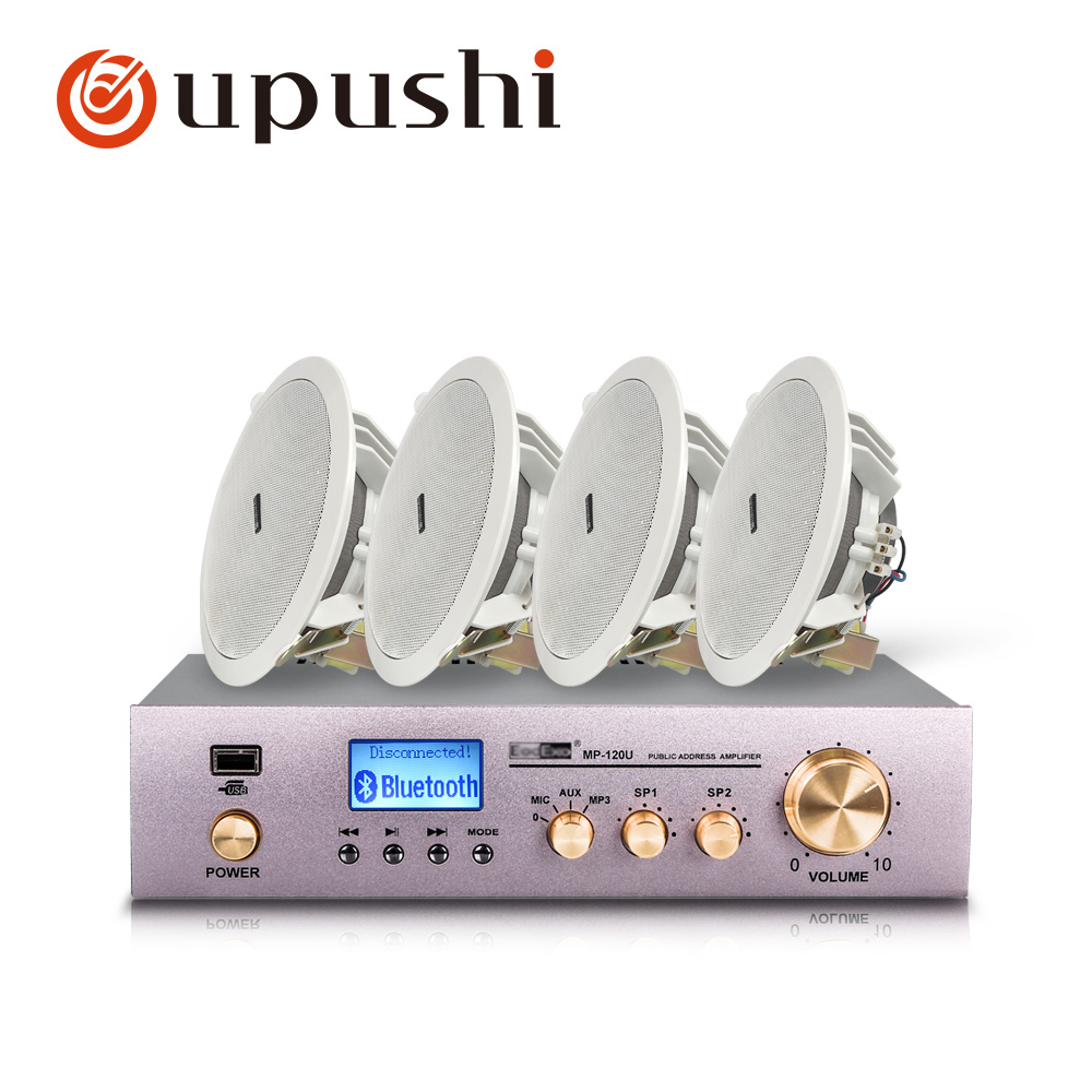 Bluetooth amplifier speaker 120w digital stereo music audio oupushi 2 zone power amp with fm usb