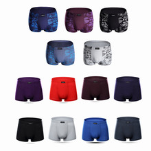 Summer Hot Sale Cool Soft Underpants Solid/Floral Classic Bamboo Comfortable Breathable Sexy Men Underwear Boxer Shorts
