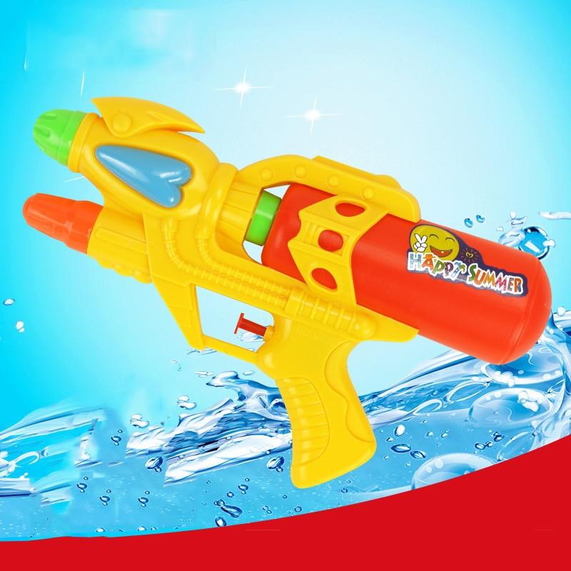 25CM Medium Water Gun Toy Outdoor Sports Game Children Bath Toys Summer Interactive Play Plastic