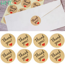 60Pcs Kraft Paper Thank You Gift Tags Wedding Favors Party Accessories Christmas DIY Burlap Wedding Vintage Box Decoration(China)