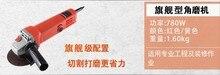 El envío libre de 780 w universal multifuncional amoladora pulidora máquina de corte herramientas eléctricas de la máquina de voladura