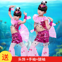 Little fish blowing bubbles fish fish costumes classical dance performance clothing children animal children clothing fish