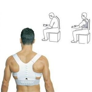 Power Magnetic Posture Humpbac