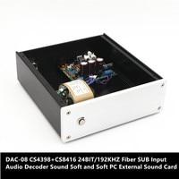 DAC 03 CS4398+CS8416 24BIT/192KHZ Fiber SUB Input Audio Decoder Sound Soft and Soft PC External Sound Card