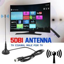 High Quality 1080P DVB-T TV HDTV Antenna Digital VHF UHF 50 Miles 5dBi Antenna For DVB-T Digital Terrestrial TV Receiver цена и фото