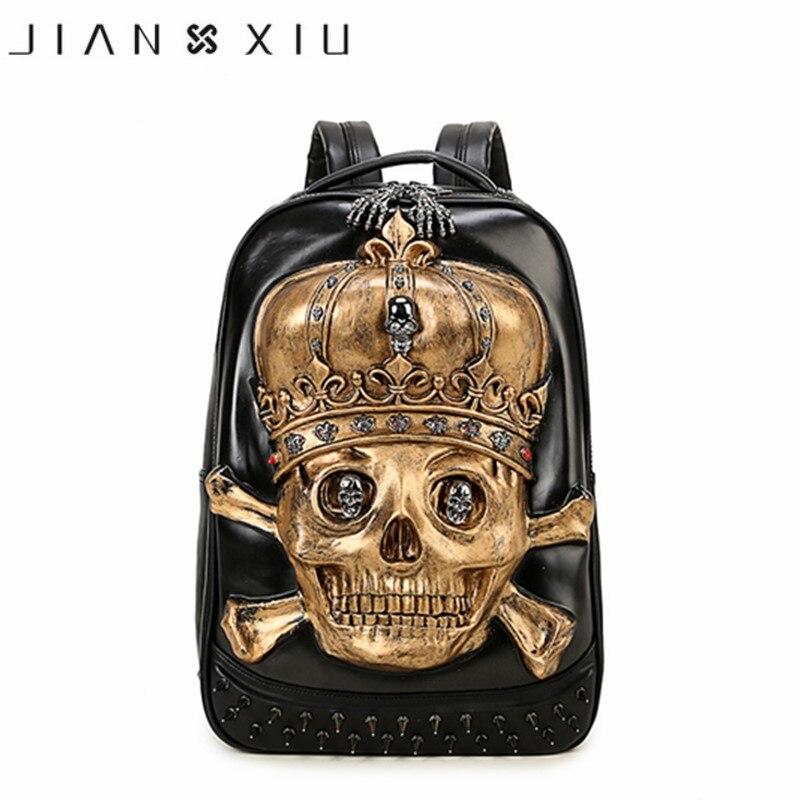 2019 New Popular Men Women's Backpakcs School Bag Rock Rivet Personality Skull Prints bags High Quality Luxury Famous Brand