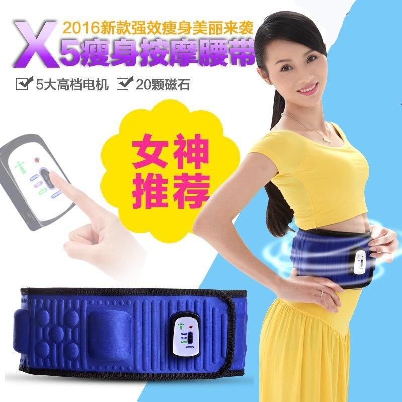 где купить Electric Fitness Vibrating 5 Motors Massager Slimming Belt Vibration Massage Fat Burning Weight Losing по лучшей цене