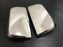 Чехол для заднего бокового зеркала из АБС пластика с аксессуарами