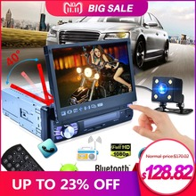 RK-A712 1Din 7 Inch Android 6.0 System Car MP5 Player GPS Navigation WiFi AM FM RDS Radio Function Automatic Retractable Screen