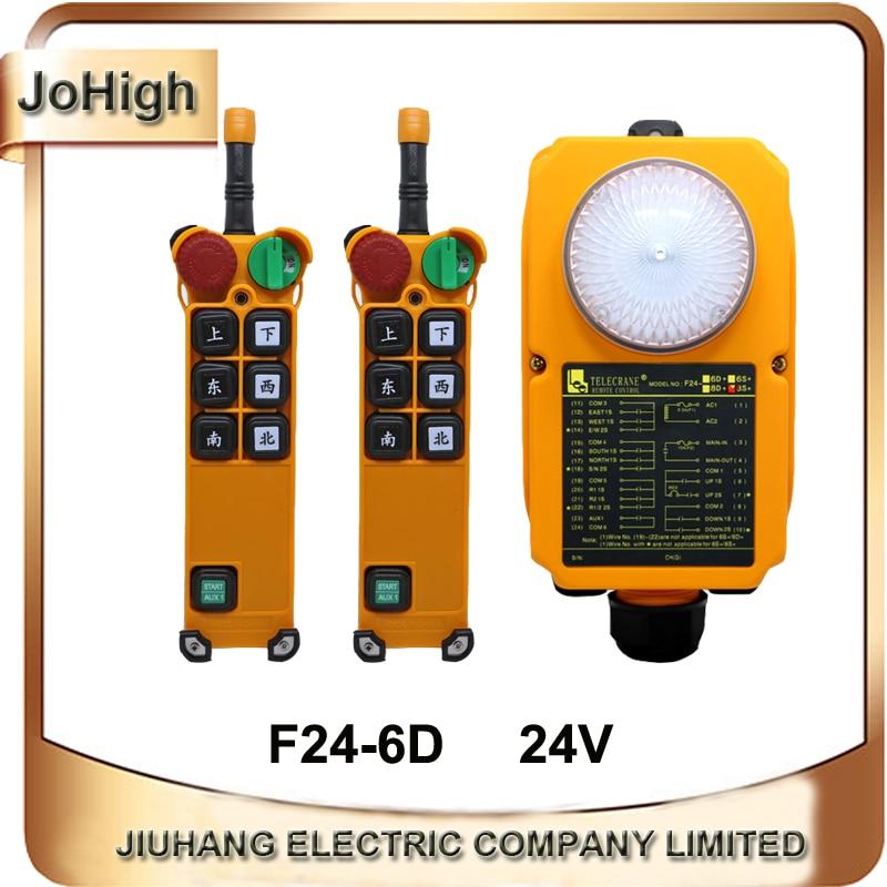 F24 6D двойной скоростью кран дистанционного 6 пуговиц Telecrance промышленных RadioRemote управления для крана красный 2 Передатчики