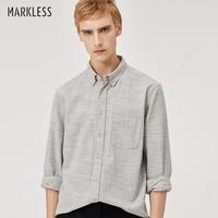 Markless Casual Men Shirt 2018 Autumn Plus Size 3XL Long Sleeve Loose Shirts Brand Clothing camisa masculina chemise homme 8512