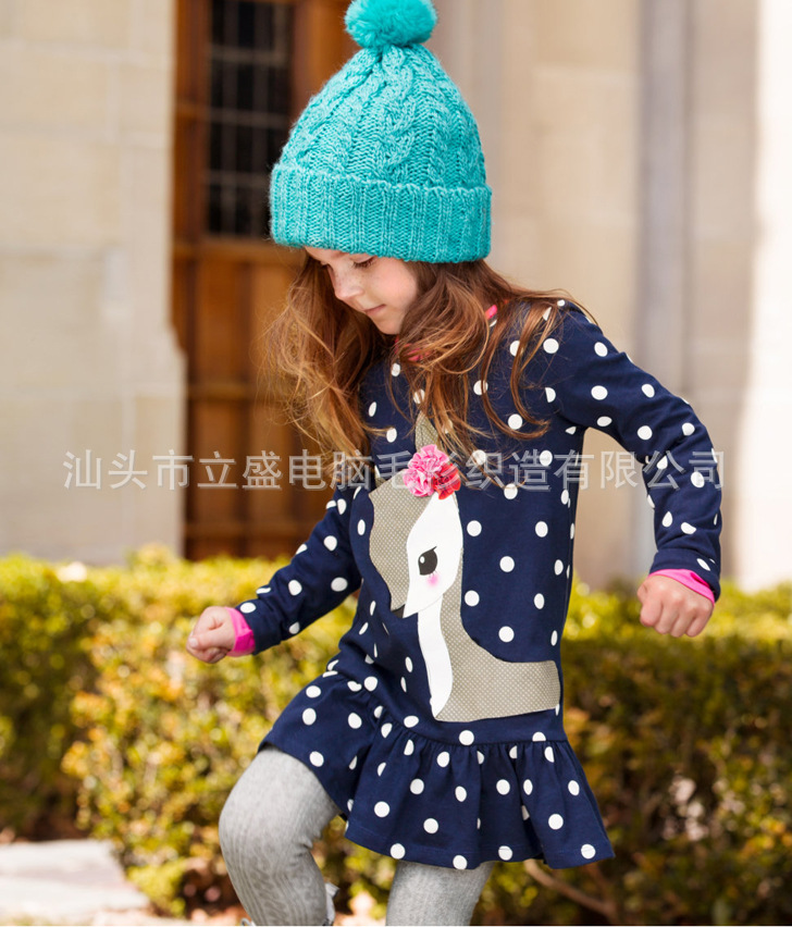 Kindermeisje T-shirt Lente Herfst Katoenen kinderkleding - Kinderkleding