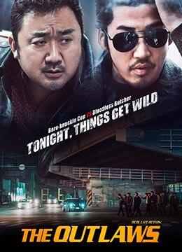 《犯罪都市》2017年韩国动作,犯罪电影在线观看