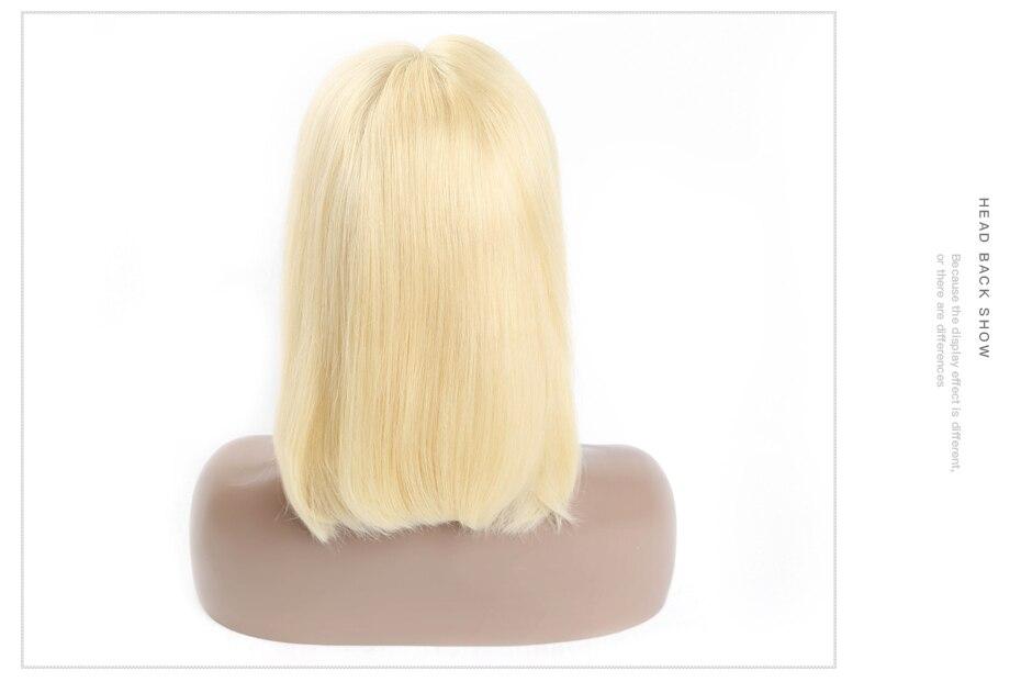 bob wig (3)