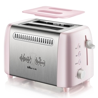 Baker Fully Automated Home Breakfast 2 Slices Toaster household kitchen appliances sandwich maker breakfast machine toaster